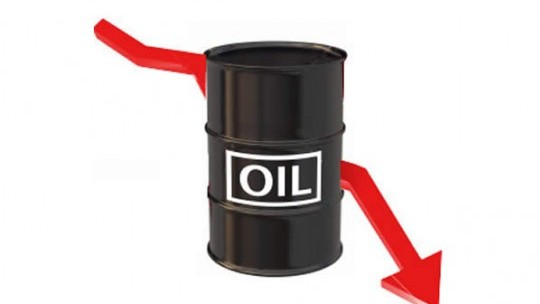 Oil Prices Fall More Than 2%